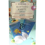 Korres Σετ Βούτυρο Karite Spf50 Παιδικό Αντηλιακό Γαλάκτωμα 150ml Και Δώρο After Sun Παιδικό Ενυδατικό Γαλάκτωμα Σώματος 100ml
