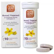 Nutralead Αναβράζον Φυτικό Υπακτικό Με Vit.C 10τεμ