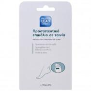 Pharmalead Προστατευτικό Eπικάλιο σε Tαινία Προστατεύει απο την Τριβή & Προλαμβάνει τους Βαθύτερους Κάλους 1τεμαχιο