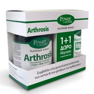 Power Health Πακέτο Προσφοράς Platinum Arthrosis Συμπλήρωμα για την Υγεία των Οστών 30caps & Δώρο Magnesium 10Effer.Tabs