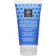 Apivita After Sun Cooling Cream Gel Δροσιστική Ενυδατική Κρέμα Gel Προσώπου & Σώματος με Σύκο & Αλόη 150ml