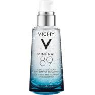 Δείγμα Vichy Mineral 89 Booster Ενυδάτωσης Προσώπου 1.5ml