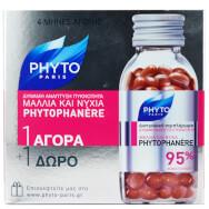 Phyto Phytophanere Πακέτο Προσφοράς Συμπλήρωμα Διατροφής για Μαλλιά & Νύχια, Δύναμη, Ανάπτυξη, Όγκος 2x120 Caps 1+1 Δώρο