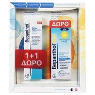 Bepanthol Πακέτο Προσφοράς Face Cream Κρέμα Προσώπου Ενυδάτωσης & Ανάπλασης 75ml & Bepanthol Sun Spf50+, 50ml 1+1 Δώρο