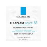 Δείγμα La Roche-Posay Cicaplast Baume B5 Κρέμα Βάλσαμο με Αναπλαστική & Καταπραϋντική Δράση 2ml