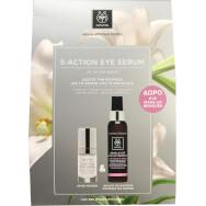 Πακέτο Προσφοράς 5-Action Eye Serum 15ml & Δώρο Gentle Eye Make-Up Remover 100ml - Apivita