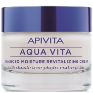 Apivita Aqua Vita Κρέμα Gel Εντατικής Ενυδάτωσης/Αναζωογόνησης Λιπαρές/Μικτές Επιδερμίδες 50ml