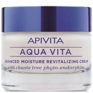 Apivita Aqua Vita Κρέμα Εντατικής Ενυδάτωσης & Αναζωογόνησης Κανονικές Ξηρές Eπιδερμίδες 50ml
