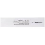 Korres Crystal Nail File Κρυστάλλινη Λίμα Νυχιών, Προλαμβάνει το Σπάσιμο & Προστατεύει την Κερατίνη των Νυχιών 1Τμχ