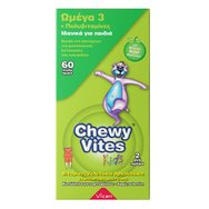 Chewy Vites Kids Omega 3  Ζελεδάκια για Παιδιά, Βοηθά στη Διατήρηση της Φυσιολογικής Λειτουργίας του Εγκεφάλου 60 Bears 6212O