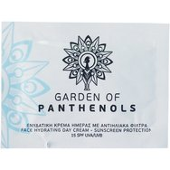 Δείγμα Garden of Panthenols Ενυδατική Κρέμα με Αντηλιακά Φίλτρα Spf15, 3ml