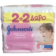 Johnson's Baby Gentle All Over Wipes Μωρομάντηλα 2+2 Δώρο 4 x 56 τεμάχια