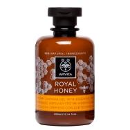 Apivita Royal Honey Shower Gel με Aιθέρια Έλαια με μέλι Τόνωση & αναζωογόνηση 300ml