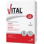 Vital Plus Q10 Συμπλήρωμα Διατροφής για Καθημερινή Ενέργεια & Τόνωση σε Κάψουλες