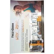 Δείγμα Frezyderm Active Sun Screen Face Fluid Spf50+, Ενεργή Λεπτόρρευστη Αντηλιακή Κρέμα Προσώπου με Ειδική Μαύρη Χρώση 2ml