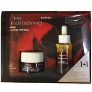 Πακέτο Προσφοράς Wild Rose Cream για Λιπαρές, Μικτές Επιδερμίδες 40ml & Δώρο Face Oil 30ml - Korres