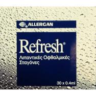 Refresh Coll Λιπαντικές Οφθαλμικές Σταγόνες 30 x 0.4ml