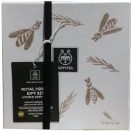 Πακέτο Προσφοράς Royal Honey Body Cream 200ml,Royal Honey Creamy Shower Gel 300ml,Μέλι 160gr - Apivita