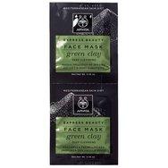 Express Beauty With Green Clay Μάσκα για Βαθύ Καθαρισμό με Πράσινη Άργιλο 2x8ml - Apivita,Ιδανική για Λιπαρές και Μεικτές Επιδερ