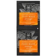 Express Beauty Πορτοκάλι 2x8ml - Apivita,Μάσκα Προσώπου για Αναζωογόνηση με Πορτοκάλι