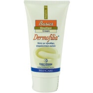 Frezyderm Dermofilia Basics Emollient Cream Μαλακτική Κρέμα - Βάση για Παρασκευή Γαληνικών Σκευασμάτων Χωρίς Άρωμα & Χρώμα 75ml