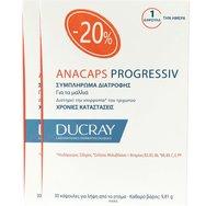 Ducray Anacaps Progressiv Συμπλήρωμα Διατροφής Κατά της Προοδευτικής Τριχόπτωσης 2x30caps Promo -20% στο 2ο Προϊόν