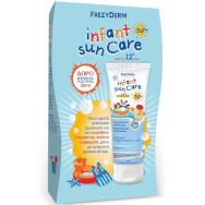 Frezyderm Πακέτο Προσφοράς Infant Sun Lotion Spf50+ Πολύ Υψηλή Αντηλιακή Προστασία για Νήπια 100ml & Δώρο Επιπλέον Ποσότητα 50ml