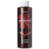 Korres Showergel Apple Blossom Αφρόλουτρο με Ενυδατικές Πρωτείνες Σιταριού 250ml