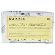 Δώρο Korres Χαμομήλι Σαπούνι Απαλυντικό Σαπούνι με Εκχύλισμα Χαμομηλιού και Βιολογικό Αμυγδαλέλαιο 125gr