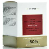 Korres Special Edition Άγριο Τριαντάφυλλο Κρέμα 24ώρη Ενυδάτωση & Λάμψη για Κανονικές Ξηρές Επιδερμίδες 50% Επιπλέον Προϊόν 60ml