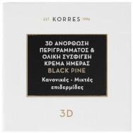 Korres Μαύρη Πεύκη Κρέμα Ημέρας 3D Ανόρθωση Περιγράμματος & Ολική Σύσφιγξη για Κανονικές - Μικτές Επιδερμίδες 40ml