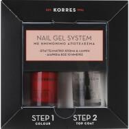 Korres Nail Gel System Classic Red & Top Coat Βερνίκια Νυχιών για Ημιμόνιμο Αποτέλεσμα, Επαγγελματικό Χρώμα & Λάμψη σε 2 Βήματα