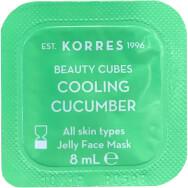 Korres Beauty Cubes Cooling Cucumber Jelly Face Mask Δροσιστική & Ενυδατική Μάσκα με Αγγούρι 8ml