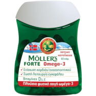 Möller's Forte Μουρουνέλαιο Μίγμα Ιχθυέλαιου & Μουρουνέλαιου Πλούσιο σε Ω3 Λιπαρά Οξέα 60 Κάψουλες