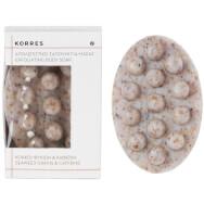 Korres Απολεπιστικό Σαπούνι για Μασάζ Κατά της Κυτταρίτιδας Κόκκοι Φυκιών & Καφεΐνη 125gr