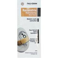 Δείγμα Frezyderm Reconstria Cream Κρέμα Αντιμετώπισης των Ραβδώσεων 2ml