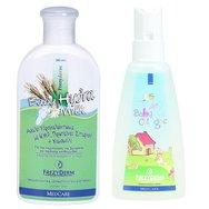 Frezyderm Πλήρη Σειρά Περιποίησηςγια το ΜωρόBaby Cream 175ml &Hydra Milk 200ml &Baby Bath 300ml &Baby Shampoo 300ml