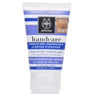 Δώρο Apivita Hand Care Κρέμα για Ξηρά Σκασμένα Χέρια με Βάλσαμο & Κερί Μελισσών 50ml