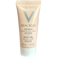 Δώρο Vichy Ideal Body Lait Serum Γαλάκτωμα - Ορός Σώματος 30ml
