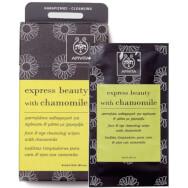 Express Beauty With Chamomile 1τεμ. - Apivita