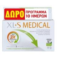 XLS Medical Fat Binder Συμπλήρωμα για τον Έλεγχο του Σωματικού Βάρους & Επιταχύνσης του Αδυνατίσματος 180Δισκία & Δώρο 60Δισκία