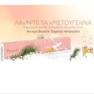 Arcaya Beauty Express Άμεση Φρεσκάδα 10x2ml
